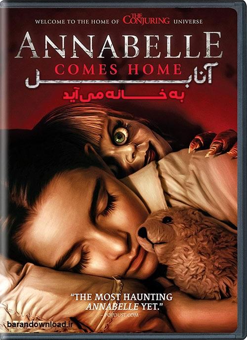 https://www.uplooder.net/img/image/51/b31af503a0c67d1737f3b41fccc8f37b/Annabelle-Comes-Home-2019.jpg
