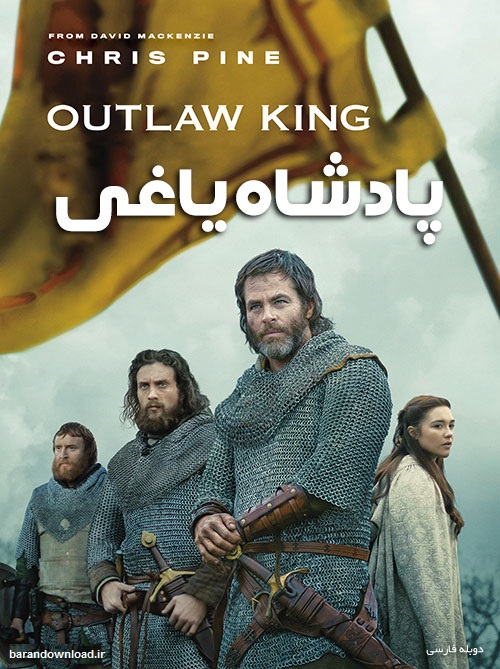 https://www.uplooder.net/img/image/51/df8b2d6ea8abd946fb82c00074259c72/Outlaw-King-2018.jpg