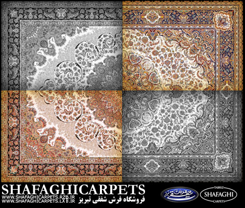SHAFAGHI CARPETS TWELVE2 METERS