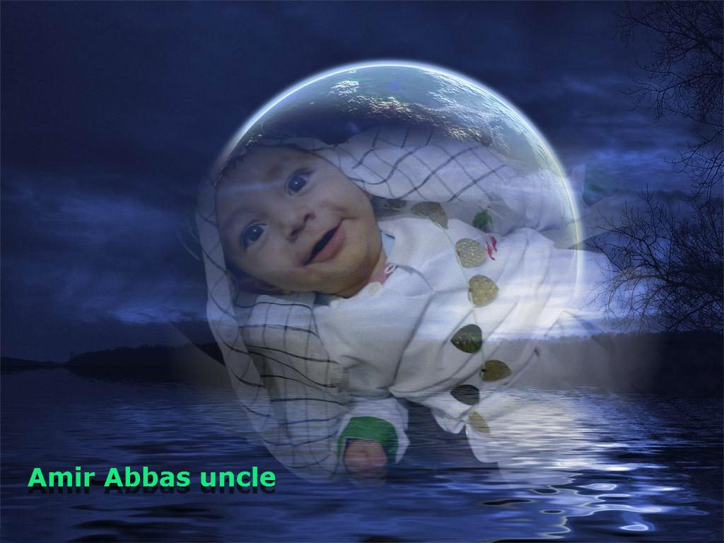 http://www.uplooder.net/img/image/52/a29eb7f2e2c3ea5ad113a0325d1aea4f/Amir_Abbas_uncle.jpg