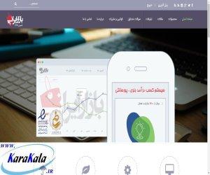 بازار ایرانی - همکاری در فروش