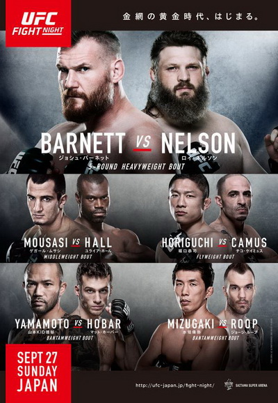 دانلود یو اف سی فایت نایت 75 | UFC Fight Night 75: Barnett vs. Nelson