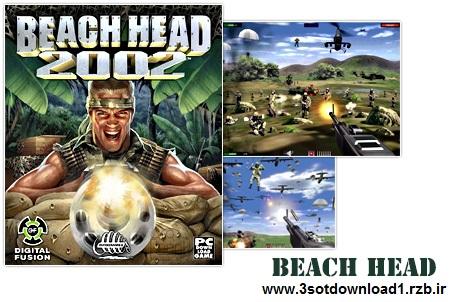دانلود بازی فرمانده مدافعان ساحلی Beach Head 2002-سه سوت دانلود 1
