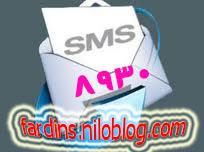 وبلاگ تفریحی فردین شیردل