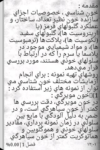 مدیر وبسایت : محمد محبی