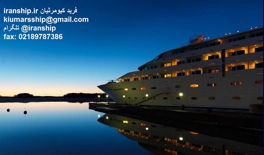 فروش هتل دریایی
