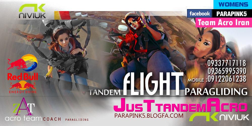 پرواز تفریحی با پاراگلایدینگ