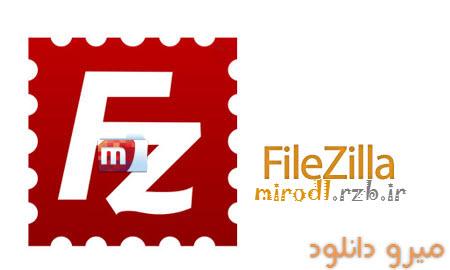 دسترسی به FTP با FileZilla 3.8.0