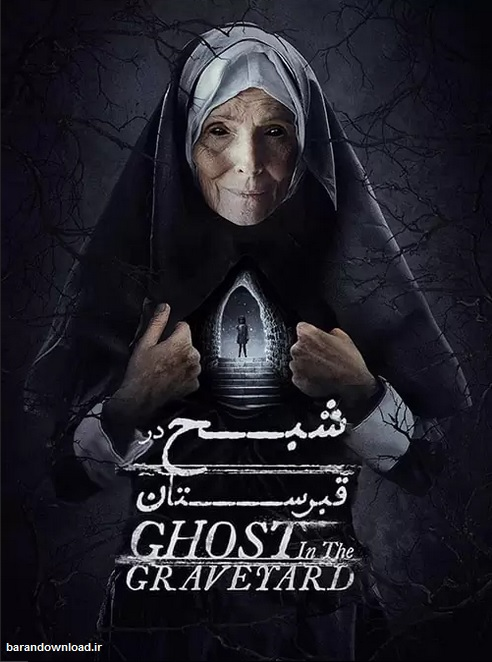 https://www.uplooder.net/img/image/56/3dcc8e2cc72dc8b3ab16114f526bb412/Ghost-in-the-Graveyard-2019-WEB-DL.jpg