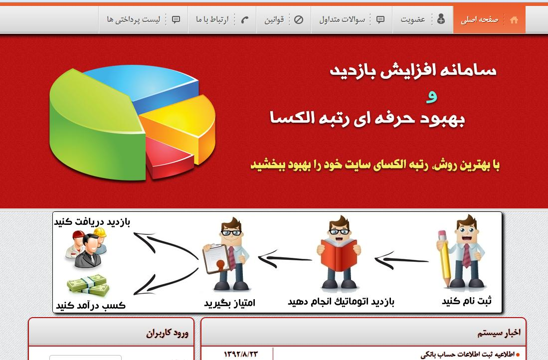 http://www.uplooder.net/img/image/56/3dfdbd99598f245fff0cd954894ae5c6/1.jpg