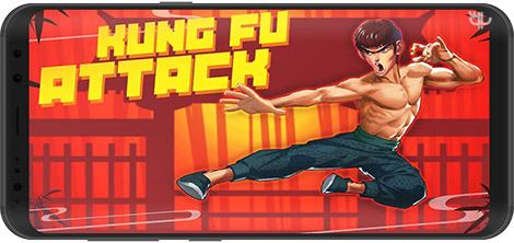 https://www.uplooder.net/img/image/56/ca85c0413aff768ed910edf742ca51e9/Kung-Fu-Attack.cover-.jpg