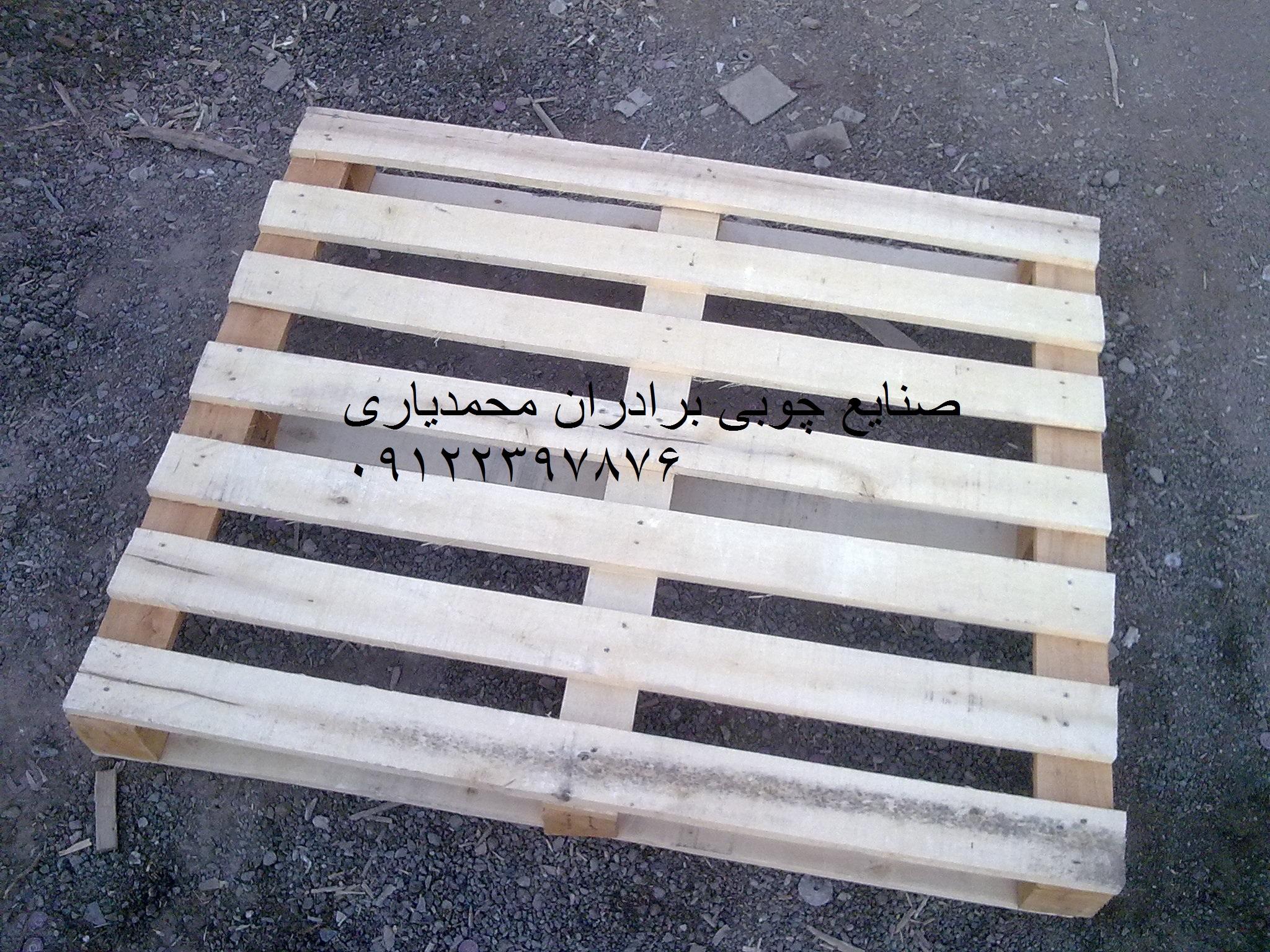 """پالت """"چوبی"""" و """"پلاستیکی""""پالت های چوبی دست دوم در حد نو متناسب با نیاز شما"""