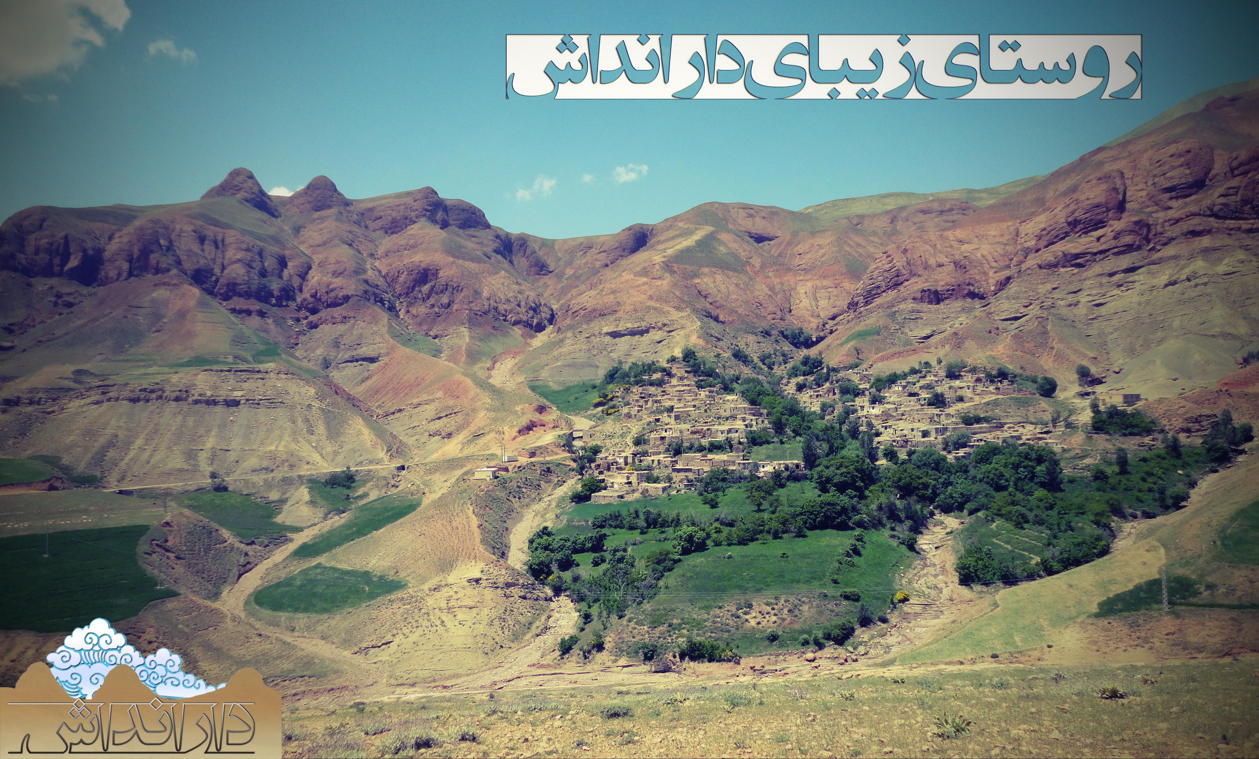 روستای دارانداش