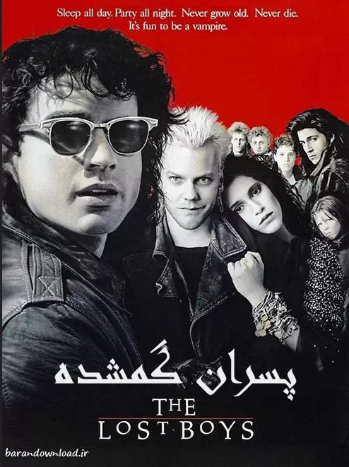 https://www.uplooder.net/img/image/58/177277636b3de06ca4c504c1b596e912/The-Lost-Boys-1987-WEB-DL.jpg