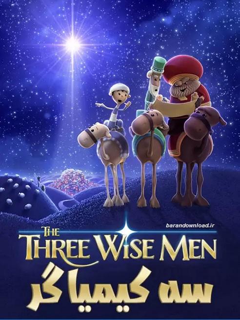 https://www.uplooder.net/img/image/58/9b3759bf6ec77ecd35daae42353a8c25/The-Three-Wise-Men-2020.jpg