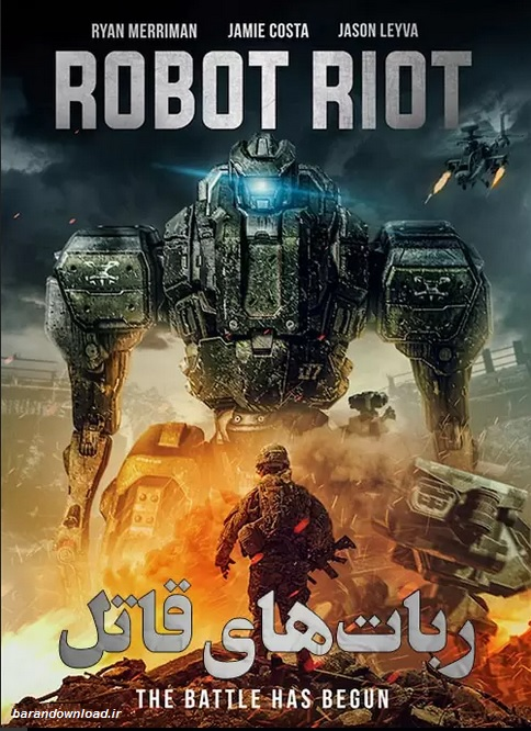 https://www.uplooder.net/img/image/58/bfd4fa5272bc5616a3ac06ef7d69f467/Robot-Riot-2020-WEB-DL.jpg