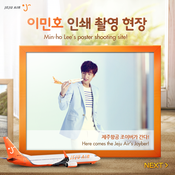 http://www.uplooder.net/img/image/59/00c0c2a09021b427a155416181fbd117/Jeju_Air_Poster_1__2_.png