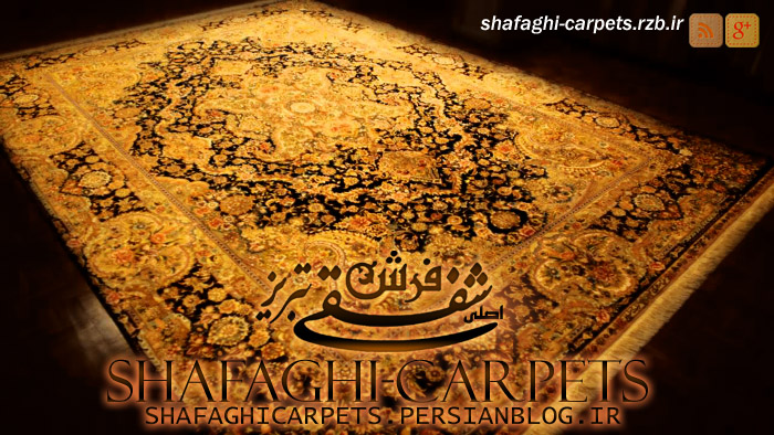 shafaghi-carpets