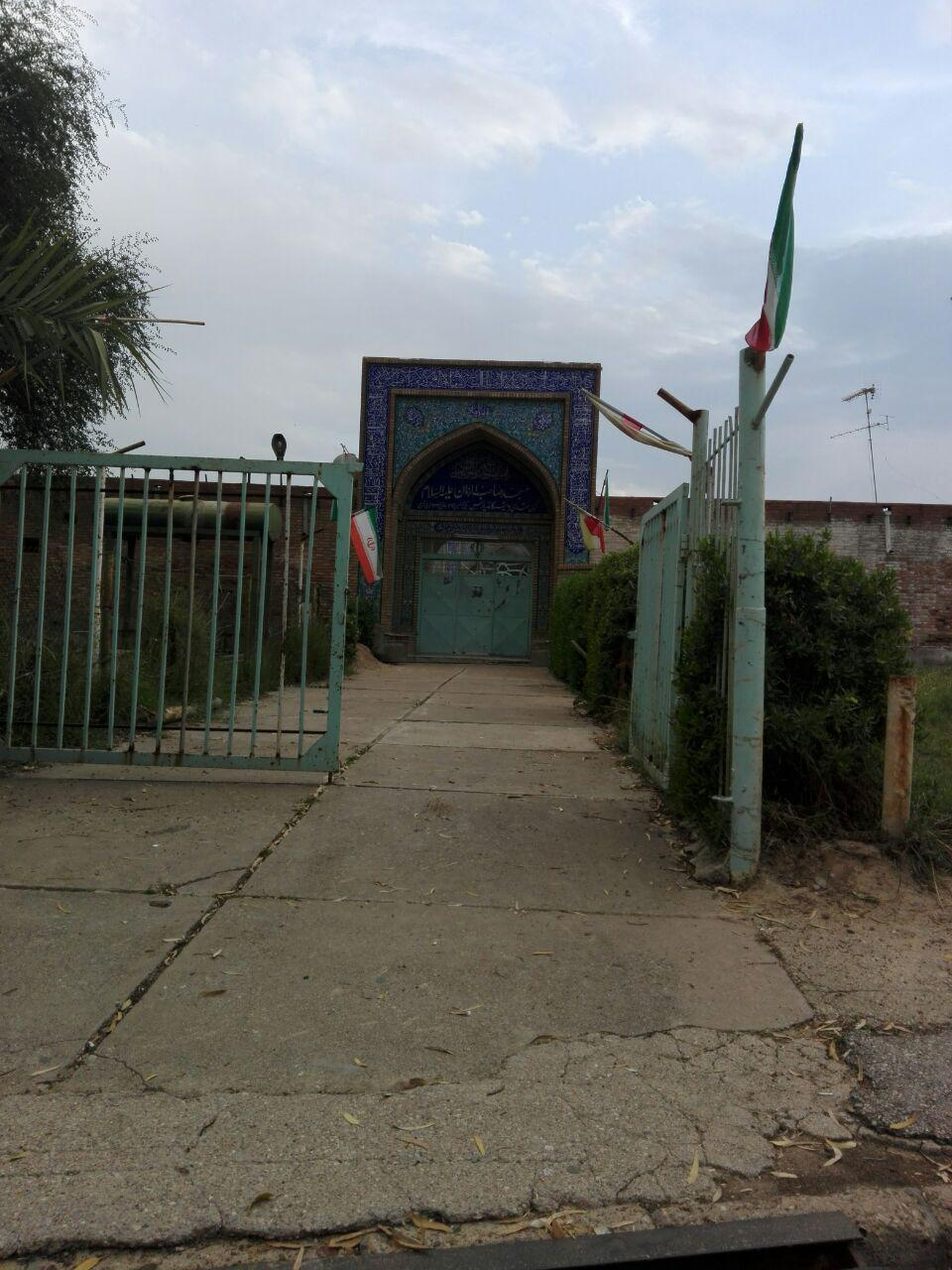 مسجد صاحب الزمان کوی هفتم تیر