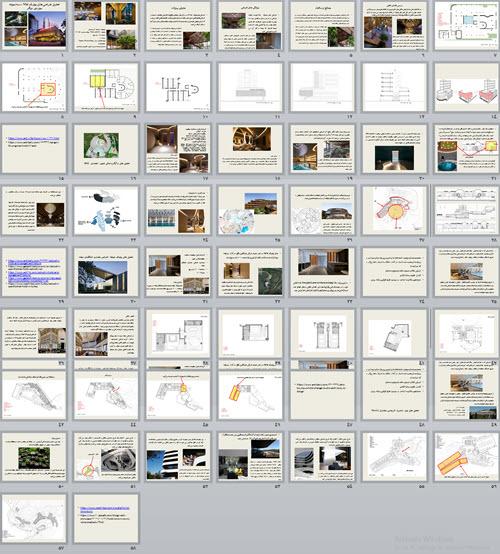 تحلیل طراحی هتل بوتیک Mai