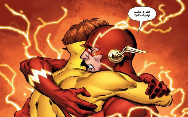 """کمیک """"تولد دوباره دنیای دی سی""""  (DC Universe: Rebirth) ترجمه شد + لینک دانلود مستقیم"""