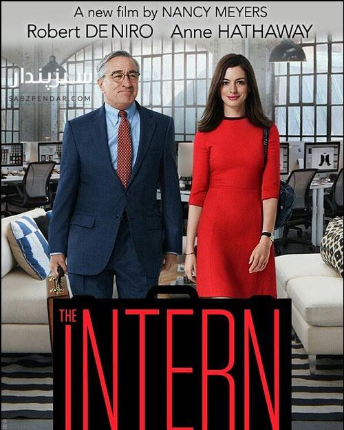 https://www.uplooder.net/img/image/6/fa900c0d38b9727c23fcaea8020bdc2a/the-intern-poster-.jpg