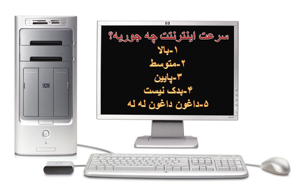 http://www.uplooder.net/img/image/60/8f9592d9e99c4f6835d739d6b0a60e8d/nlnkl.png