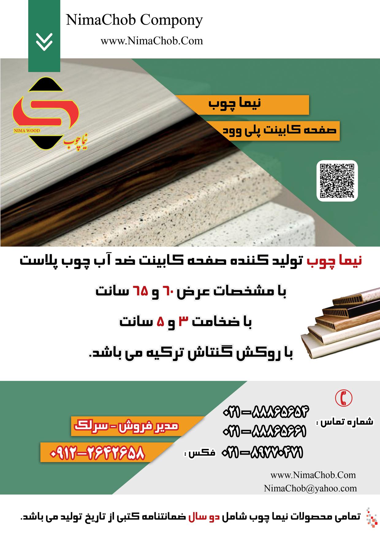 http://www.uplooder.net/img/image/60/bb50a3205a9f5da3bb8ad6685a7df0ff/Poster-(2).jpg