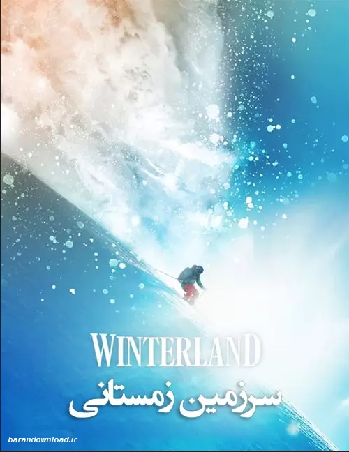 https://www.uplooder.net/img/image/60/e06f59448fe92f403d8795da4fc19c38/Winterland-2019-BluRay.jpg