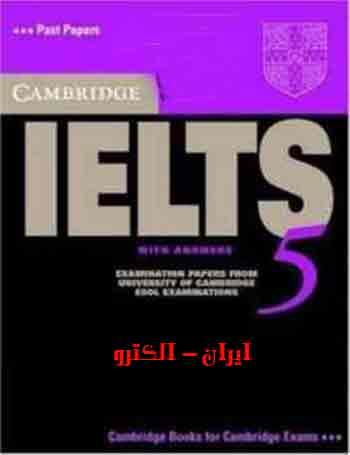 دانلود کاملترین مجموعه آموزشی IELTS