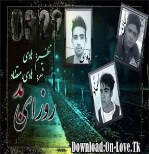 http://www.uplooder.net/img/image/61/ce3a3519091a54fc1a24b471082081c3/0322Group_Roozaye-Bad(128)%5BOn-Love.Tk%5D.jpg
