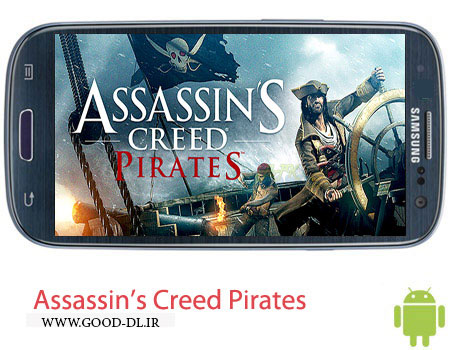 in%92s creed pirates v1.3.0 بازی ان دریایی in's creed pirates v1.3.0 – اندروید