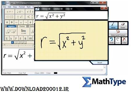 دانلود نرم افزار ( MathType v6.9 ) تایپ معادلات و فرمول های پیچیده ی ریاضی