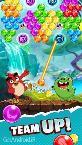 https://www.uplooder.net/img/image/61/fc639fd92324788aade3d77429b980b1/1558105888-angry-birds-pop-2-bubble-shooter-1.jpg