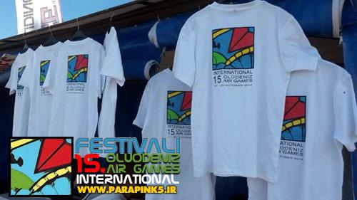 international 15 OLUdeniz air game