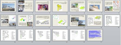 تحلیل طراحی مدرسه ابتدایی مدرن ARLINGTON