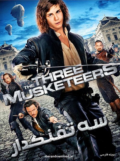 https://www.uplooder.net/img/image/63/d0ba6f81d25bd709b851225a14061719/The-Three-Musketeers-2011.jpg