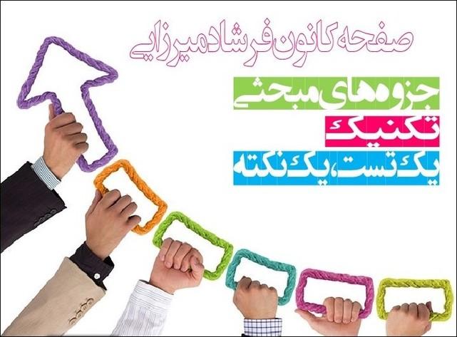 http://www.uplooder.net/img/image/63/ebd7f319efdce02543206a1d7dd9cae9/1.jpg