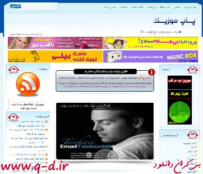 http://www.uplooder.net/img/image/64/7659a7734fec133137ddef918374b4f0/_________________________________www.q-d.ir_.png