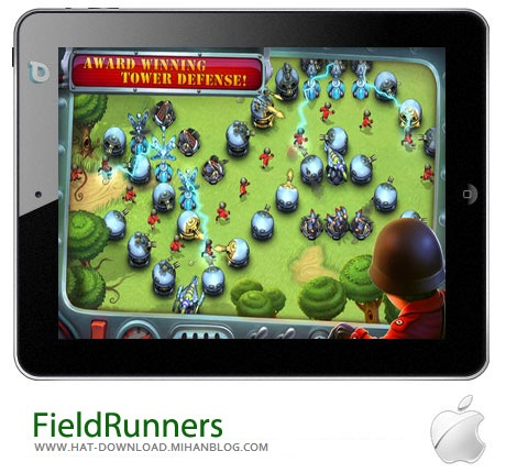 FieldRunners 1.2.0 بازی استراتژیک FieldRunners 1.2.0 – آیفون ، آیپد و آیپاد