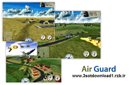 دانلود بازی گارد هوایی Air Guard v1.15-سه سوت دانلود 1