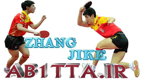 دانلود کلیپ 7 دقیقه ای از تمرینات ژانگ جیکه (درخواستی کاربران)