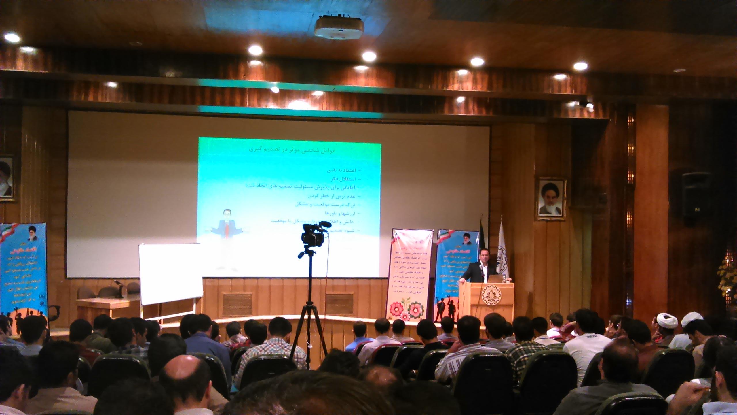 برگزاری کلاس های کارآفرینی در سالن جابربن حیان دانشگاه صنعتی شریف