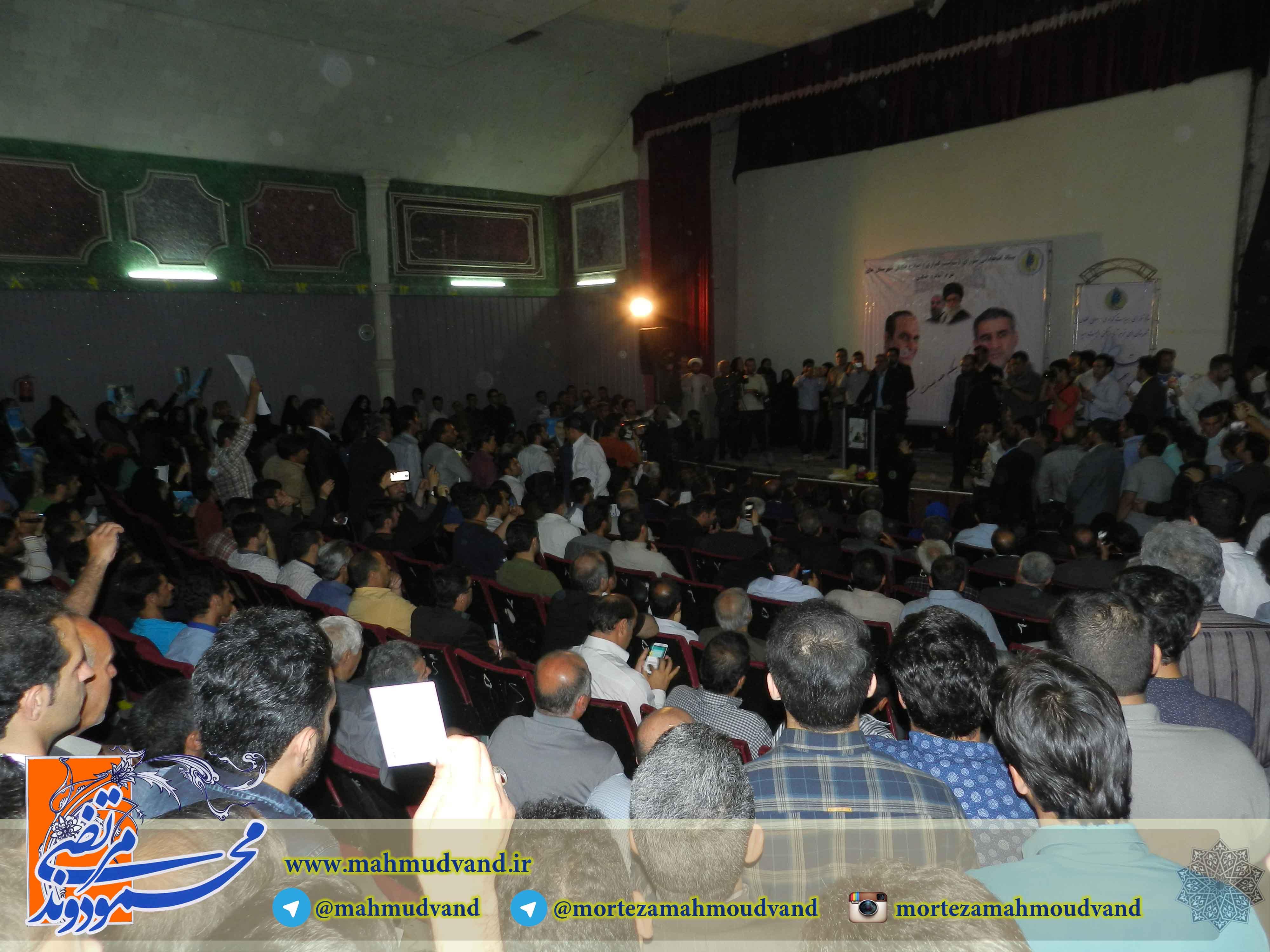 تصاویر همایش بزرگ انتخاباتی در حمایت لیست امید با حضور فائزه هاشمی