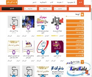 فروختنی - ثبت آگهی رایگان