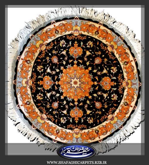 Shafaghi Co. - Shafaghicarpets.com