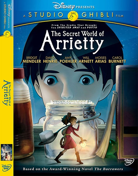 https://www.uplooder.net/img/image/68/103be9ca209de7736373668be96863c1/The-Secret-World-of-Arrietty-2011.jpg