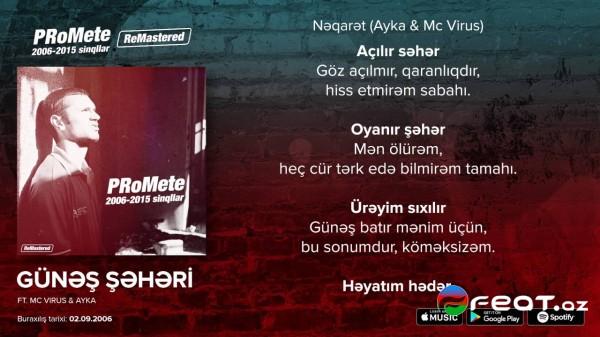 دانلود آهنگ آذربایجانی promete-ft-mc-virus-ft-ayka-guns-shri-2016