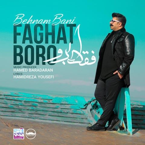 https://www.uplooder.net/img/image/69/8305a1771f606dc476fdef66d1ba8b5c/Behnam-Bani-Faghat-Boroo.jpg