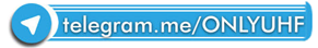 کانال تلگرام اونلی یواچ اف
